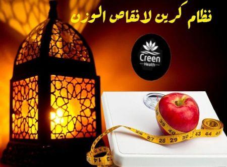 جدول ثاني اسبوع من رمضان ??♥️