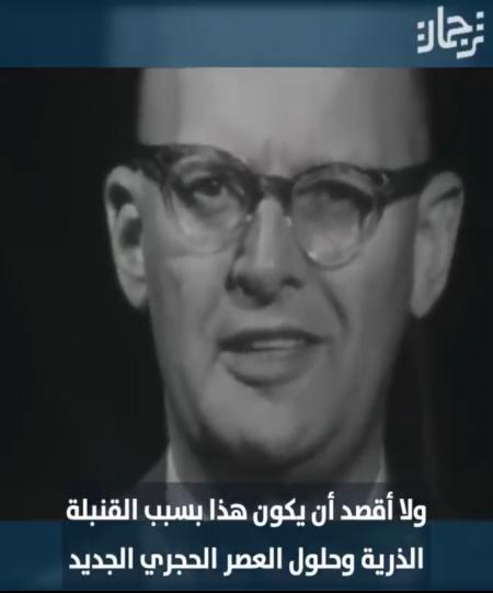 تنبوءات  ارثر سي كلارك قبل 50 عام
